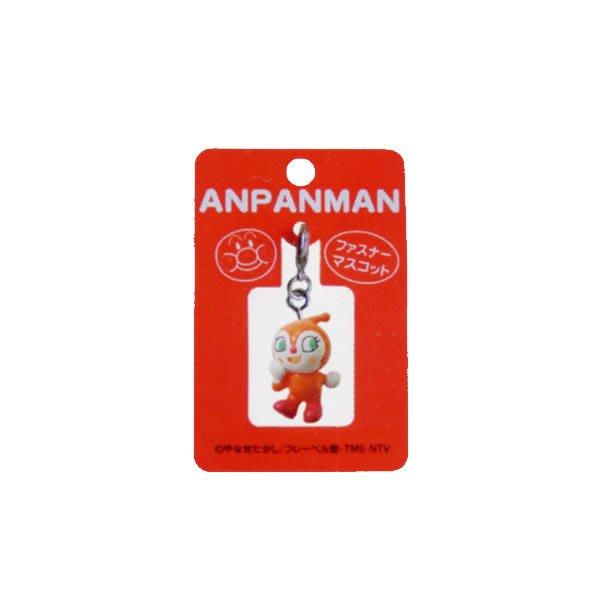 日本 麵包超人 紅精靈 細菌人衣服 拉鍊 扣環 環扣 書包 背包 裝飾 手機吊飾 鑰匙圈 飾品~安安購物城~