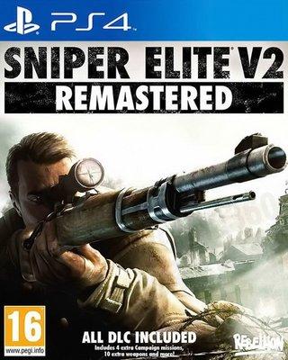 【全新未拆】PS4 狙擊之神 V2 重製版 SNIPER ELITE V2 REMASTERED 中文版【台中恐龍電玩】