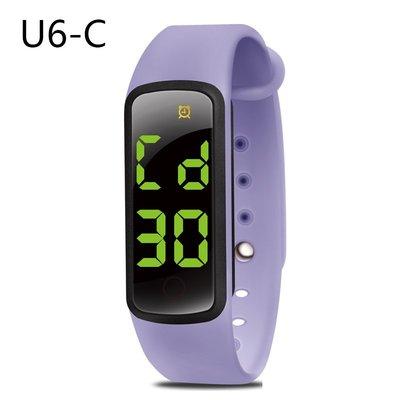 U6-C 智慧型 兒童手錶 小孩手錶 訓練小孩尿尿 吃藥提醒 字體顏色可換 提醒 智能手錶 聖誕 交換禮物