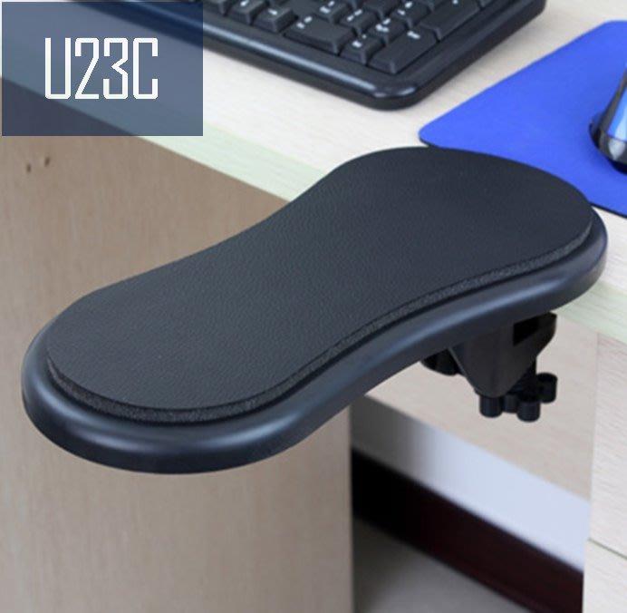 【嘉義U23C 含稅附發票】電腦鼠標手托板 手托架護腕托 預防頸椎 減緩疲勞