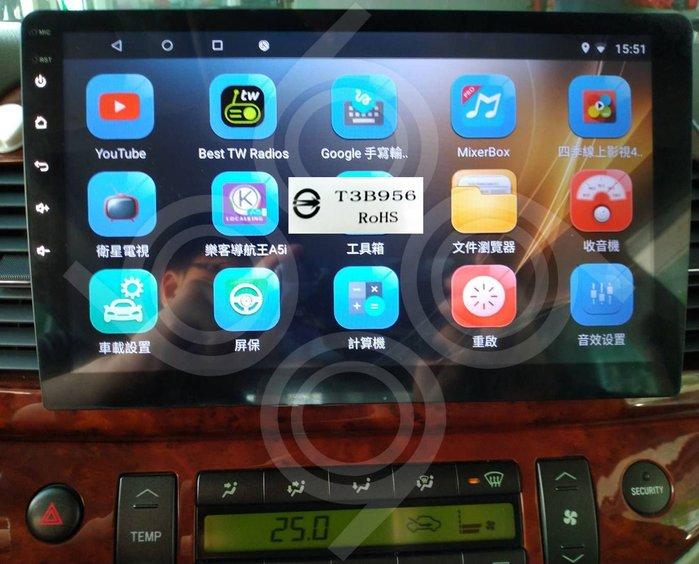 Toyota Camry -10吋旋轉安卓機.九九汽車音響(高雄市-大昌店).公司貨保固一年