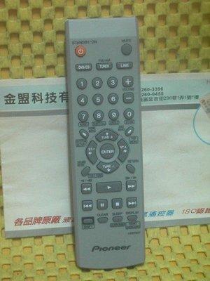 全新 PIONEER 先鋒 DVD 劇院音響 HTZ-370DV. XV-DV350 遙控器 AXD7407