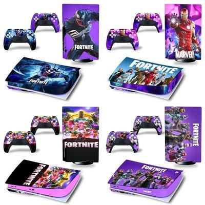 PS5游戲機貼紙 堡壘之夜 Fortnite 光驅版主機游戲機貼膜
