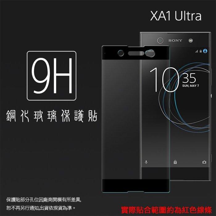 3D滿版 曲面 9H Sony 索尼 Xperia XA1 Ultra G3226 鋼化玻璃保護貼 鋼貼 玻璃貼 保護膜