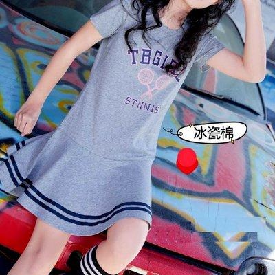 《蕃茄丁》125~165CM//網球拍圖案 ‧ 洋裝【GH114001】/中大女童