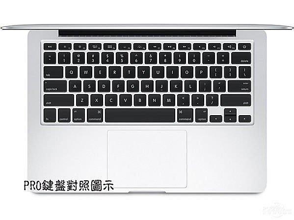 ☆蝶飛☆蘋果鍵盤膜Macbook Pro Mac11吋12吋 13.3 15.4 17 吋imac Air 13.3