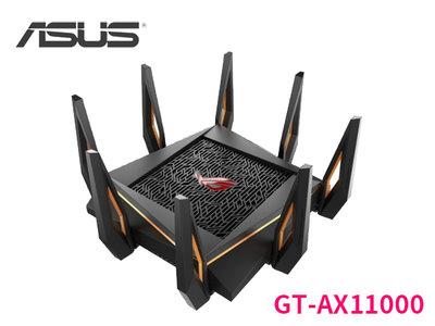 「Sorry」免運 華碩 GT-AX11000 Ai Mesh 三頻旗艦機皇 無線 WI-FI 分享器