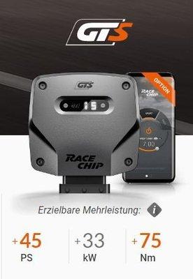 德國 Racechip 外掛 晶片 電腦 GTS 手機 APP 控制 VW 福斯 Tiguan 5N 1.4 TSI 150PS 250Nm 專用 07-16