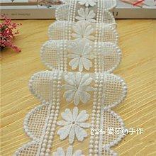 『ღIAsa 愛莎ღ手作雜貨』棉線網紗雙邊刺繡花邊裙子服裝飾品手工蕾絲輔料寬8cm