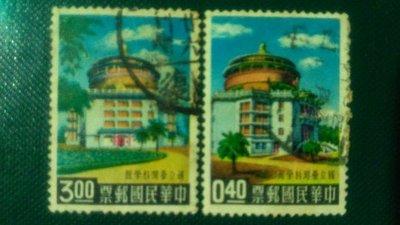 2875 台灣銷戳舊票 (成套)   共2張 低價起標