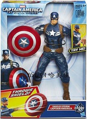 哈美族 原裝 MARVEL 復仇者聯盟 美國隊長 Captain America 模型人偶玩具 23公分 會發聲,射盾牌