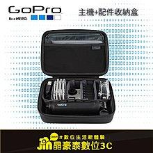 GoPro 主機配件收納盒 ABSSC-001 晶大3C 專業攝影 公司貨