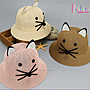 ☆[Hankaro]☆ 夏季新款可愛貓咪兒童針織立體帽系列~(合併批發另洽)
