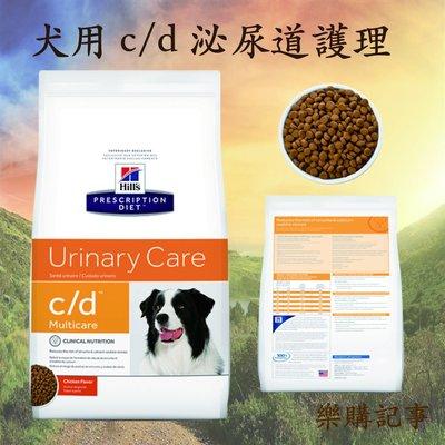 希爾思 希爾斯 Hills 狗 犬用 處方飼料 c/d cd 泌尿道護理 17.6磅 [10104] 現金專區