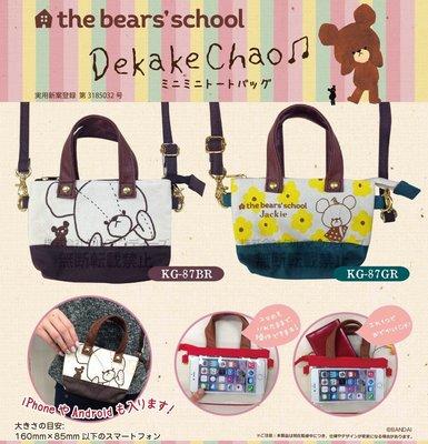 尼德斯Nydus~* 日本小熊學校 傑琪 手機殼 零錢包 可觸控螢幕 安卓 iPhone6 + Plus 各機型適用