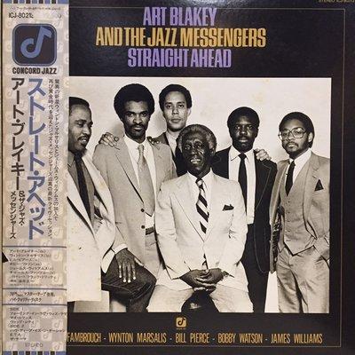 §小宋唱片§ 日版/Art Blakey And The Jazz Messengers/二手爵士黑膠/見本盤