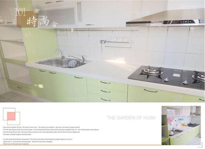 @廚房設計 廚具設計 廚房設計圖 廚房流理台 系統廚具 小套房廚具 廚具工廠直營 一字型 二字型 ㄇ字型 L字型 中島櫃