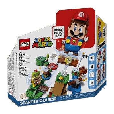 益智玩具樂高 LEGO 71360/71361/71362/71363 積木玩具 馬里奧大冒險 20(規格不同價格不同)