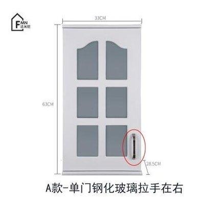 【優上】衛生間浴室收納櫃壁櫃儲物櫃櫥櫃陽臺牆櫃玻璃藥箱「六孔單門櫃拉手在右」