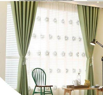 窗簾成品北歐純色棉麻遮光隔熱紗布簡約現代客廳臥室飄窗 YTL