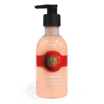 便宜生活館【身體乳】美體小舖THE BODY SHOP 草莓嫩白保濕潤膚乳 身體乳 250ML 全新商品 (可超取)