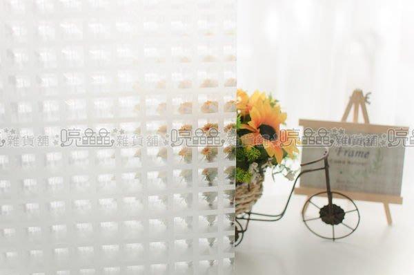 ☆ 喨晶晶雜貨舖☆僅支援貨運配送!  MIT 台製 3D001 無背膠 靜電貼 玻璃窗貼 可重複使用 1捲$150元