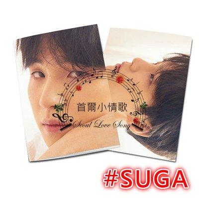 【【首爾小情歌】BTS FAKE LOVE 筆記本#SUGA。防彈少年團 記事本 日記本 隨身手札 文具 周邊(白色)
