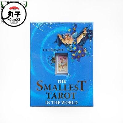 原装进口/塔罗牌测算/桌游 smallest Tarot in the World很小塔羅牌【丸子生活社】765