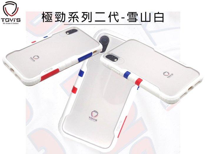 泳 24H出貨 軍規 極勁二代防摔殻 iPhone X/XS 5.8吋手機殼 簡約防摔邊框+透明背板 保護殼 防滑 保護