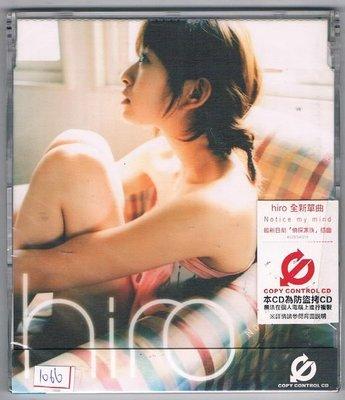 [鑫隆音樂]日本CD-HIRO / Notice my mind /TFJSG40239 (全新)免競標