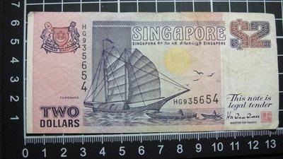 【大三元】亞洲紙鈔-新加坡-2 Dollars-HC935654紙鈔1張