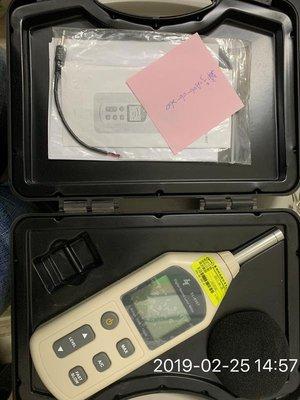 數位式噪音計 SL-8357