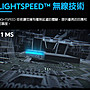 【鳥鵬電腦】Logitech 羅技 PRO WIRELESS 無線遊戲滑鼠 可自訂按鈕 RGB 內建記憶體 80公克