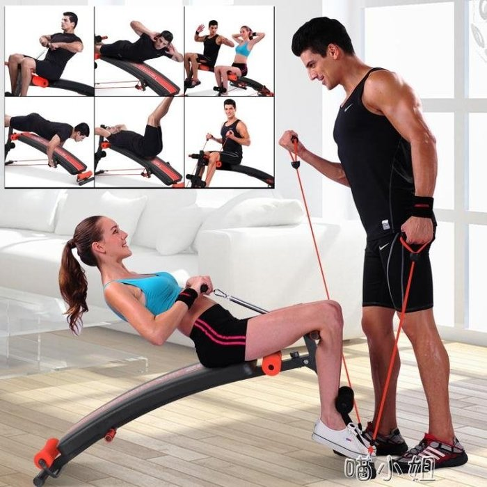 仰臥板仰臥起坐健身器材家用多功能收腹器仰臥起坐板腹肌板 igo