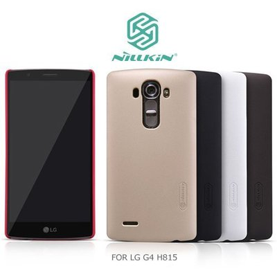 *PHONE寶*NILLKIN LG G4 H815 超級護盾保護 抗指紋磨砂硬殼 保護殼 預購