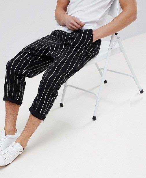 ◎美國代買◎ASOS白色條紋反摺褲口寛鬆大腿英倫雅痞時尚條紋寛鬆七分長褲~歐美街風~大尺碼