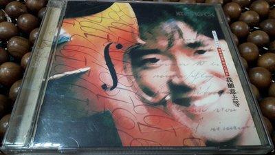 二手原版CD 周華健 我願意去等(1987-1994)滾石唱片 RD-1302 63055XK1