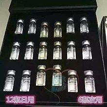 ❤️甜心BB❤️最新款LATOJA涵曦玻尿酸12瓶日用6瓶夜用可驗防偽~超低下殺價~秀身乳 嬰兒針面膜