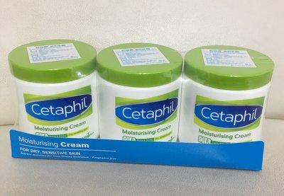 Cetaphil 舒特膚溫和保濕乳霜 550公克-好市多Costco代購