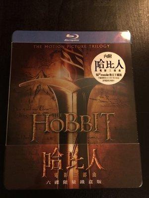 (全新未拆封)哈比人三部曲 THE HOBBIT TRILOGY 六碟限量鐵盒版 藍光BD(得利公司貨)