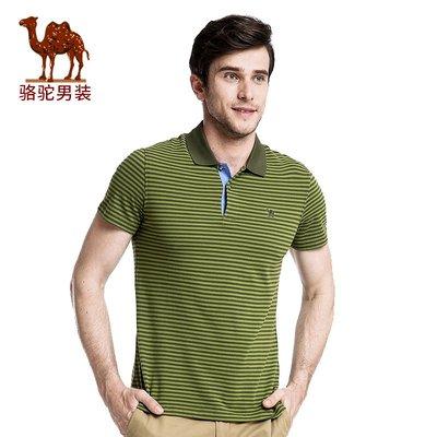 時尚服飾 CAMEL駱駝男裝夏季翻領繡標條紋商務男青年短袖微彈T恤衫X7B024129