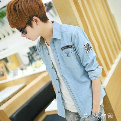 春夏季男士長袖牛仔襯衫青少年韓版修身純色學生襯衣薄款外套男潮
