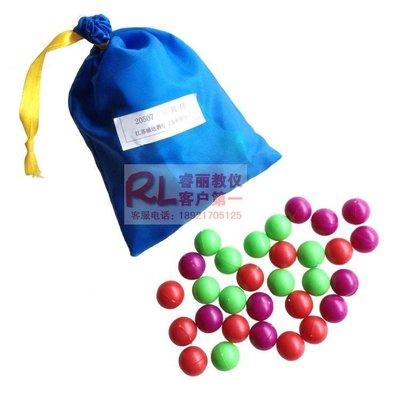新品上市#塑料球/塑料小球/不透明包裝...
