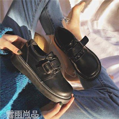 娃娃鞋 新款韓版ulzzang軟妹ins小皮鞋女英倫學生復古chic加絨棉鞋女 雲雨尚品