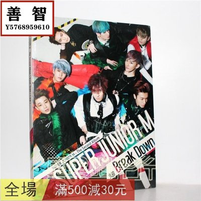 Super Junior-M 第2張國語專輯《Break Down 失控》天凱CD CD 影視 OST【善智】