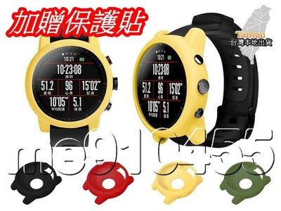 『加贈保護貼』 華米 Amazfit 2 2S 錶帶 保護套 2代 華米米動 2s 矽膠保護套 防摔殼 軟殼 全包