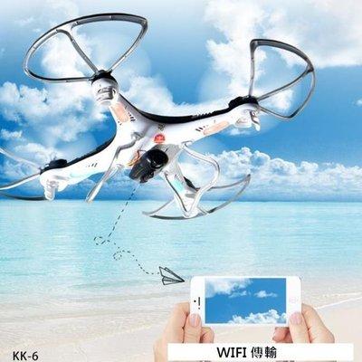WIFI 空拍機 氣壓定高 KK6航拍機 飛行器 一鍵啟航/降落 四軸 200萬鏡頭 KK-6【塔克百貨】