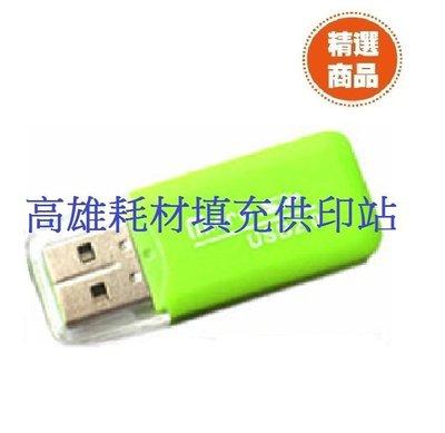 ☆. 高雄市耗材填充供印站 .☆ 冰爽USB 2.0 TF Micro SD 讀卡機 讀卡器 迷你讀卡機( 黑色)