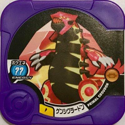 神奇寶貝 Tretta 紫P卡 固拉多(地面最強)(台機可刷)