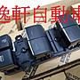 (逸軒自動車) 2019-  RAV4 5代 五代 原廠包裝...